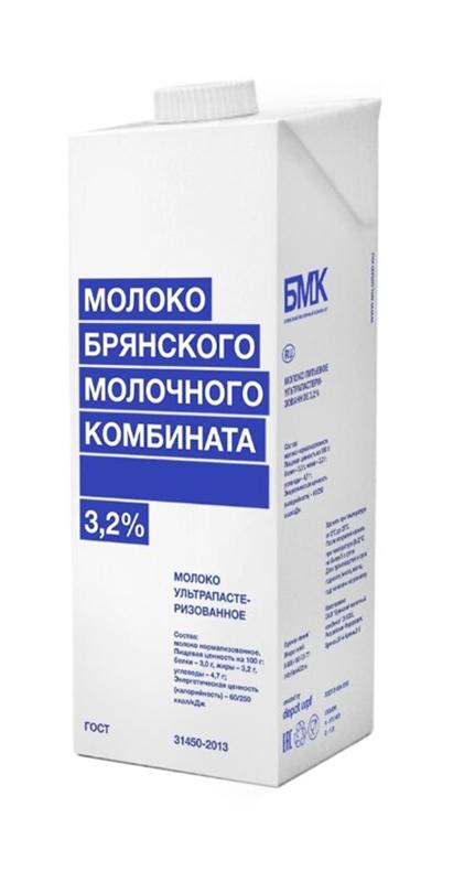 Bryansk Milk Plant
